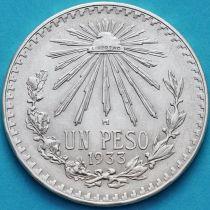 Мексика 1 песо 1933 год. Серебро. №2