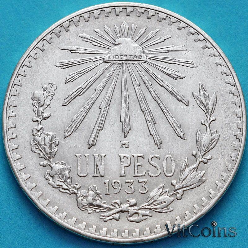 Монета Мексика 1 песо 1933 год. Серебро. №2