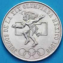 Мексика 25 песо 1968 год. Олимпиада. Серебро. №1