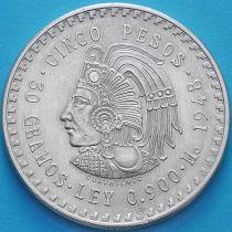 Мексика 5 песо 1948 год. Серебро. №1
