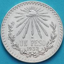 Мексика 1 песо 1932 год. Серебро.