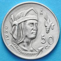 Мексика 50 сентаво 1950 год. Серебро.