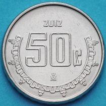 Мексика 50 сентаво 2011-2017 год.