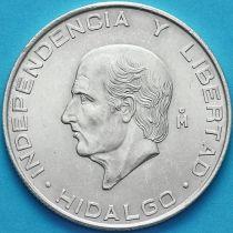 Мексика 5 песо 1956 год. Мигель Идальго. Серебро