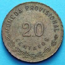 Мексика 20 сентаво 1915 год. Штат Оахака.