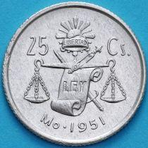 Мексика 25 сентаво 1951 год. Серебро.