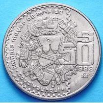 Мексика 50 песо 1982-1984 год. Богиня Луны Койольшауки