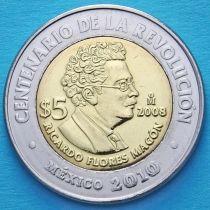Мексика 5 песо 2008 год. Рикардо Флорес Магон.