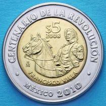 Мексика 5 песо 2008 год. Франсиско Вилья.
