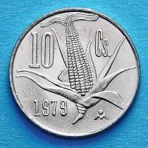 Мексика 10 сентаво 1974-1979 год. Кукурузный початок.