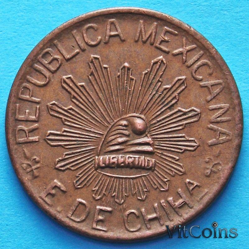Монета Мексики 5 сентаво 1915 год. Революционная Мексика - штат Чихуахуа.