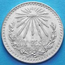 Мексика 1 песо 1940 год. Серебро.