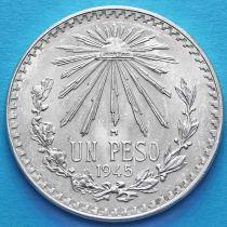 Мексика 1 песо 1945 год. Серебро.