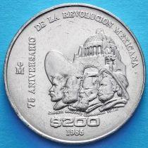 Мексика 200 песо 1985 год. 75 лет революции.