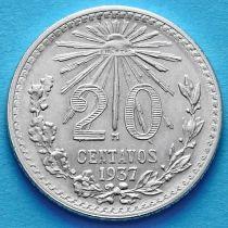 Мексика 20 сентаво 1937 год. Серебро.