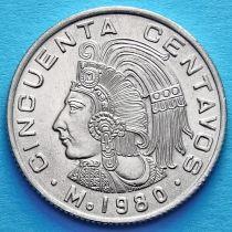Мексика 50 сентаво 1970-1983 год.