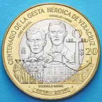 Мексика 20 песо 2014 год. 100 лет Подвигу Веракруса