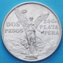 Мексика 2 песо 1921 год. Независимость. Серебро.