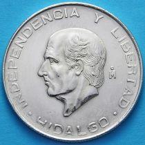 Мексика 5 песо 1957 год. Мигель Идальго. Серебро