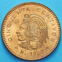 Мексика 50 сентаво 1959 год.