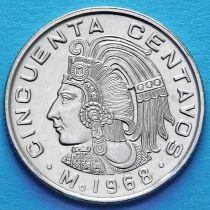 Мексика 50 сентаво 1964-1969 год.