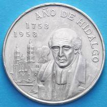 Мексика 5 песо 1953 год. Мигель Идальго. Серебро