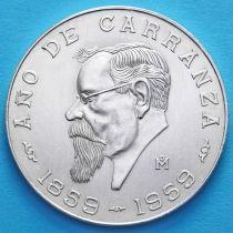 Мексика 5 песо 1959 год. Венустиано Карранс. Серебро