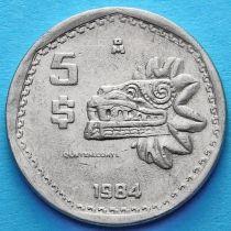 Мексика 5 песо 1980-1984 год.