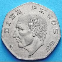 Мексика 10 песо 1967-1981 год. Мигель Идальго-и-Костилья.