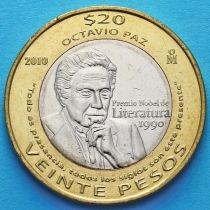 Мексика 20 песо 2010 год. Октавио Пас.