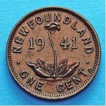 Ньюфаундленд 1 цент 1941 год.