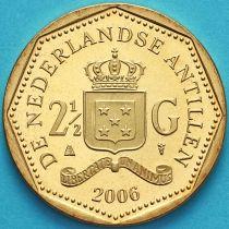 Нидерландские Антилы 2.5 гульдена 2006 год.