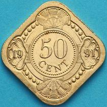 Нидерландские Антилы 50 центов 1991 год.