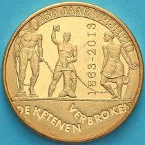 Нидерландские Антилы 5 гульденов 2013 год. Отмена рабства в голландской Вест-Индии.