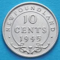 Ньюфаундленд 10 центов 1945 год. Серебро.