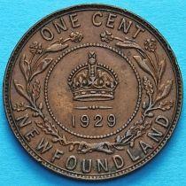 Ньюфаундленд 1 цент 1929 год.