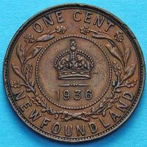 Ньюфаундленд 1 цент 1936 год.