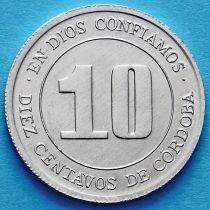 Лот 10 монет. Никарагуа 10 сентаво 1974 год.