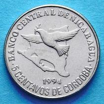 Лот 10 монет. Никарагуа 5 сентаво 1994 год.
