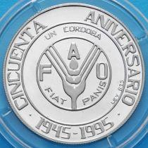 Никарагуа 1 кордоба 1995 год. ФАО. Серебро.