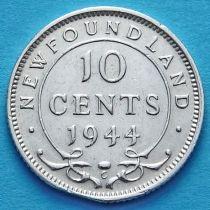 Ньюфаундленд 10 центов 1944 год. Серебро.