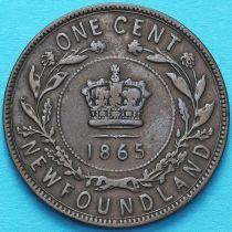 Ньюфаундленд 1 цент 1865 год.