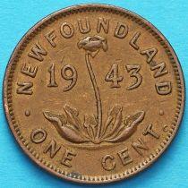 Ньюфаундленд 1 цент 1943 год.