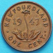 Ньюфаундленд 1 цент 1947 год.
