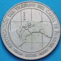 Панама 10 бальбоа 1978 год. Панамский канал. №3