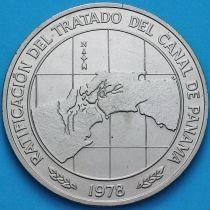 Панама 10 бальбоа 1978 год. Панамский канал. №4