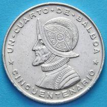 Панама 1/4 бальбоа 1953 год. Серебро.