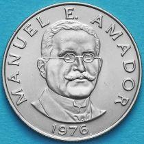 Панама 10 сентесимо 1976 год. Монетный двор Коутсвил.