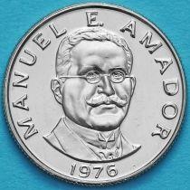 Панама 10 сентесимо 1976 год. Монетный двор Виннипег.