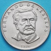 Панама 50 сентесимо 1976 год. Монетный двор Виннипег.